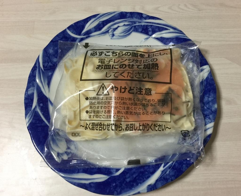 f:id:ayafumi-rennzaki:20180820081455j:plain