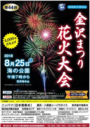 f:id:ayafumi-rennzaki:20180826080503j:plain