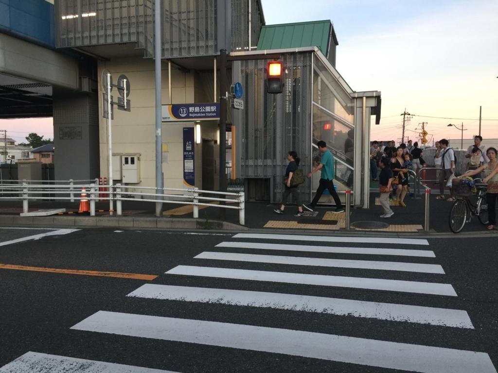 f:id:ayafumi-rennzaki:20180826081559j:plain
