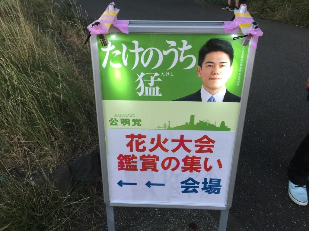 f:id:ayafumi-rennzaki:20180826082224j:plain
