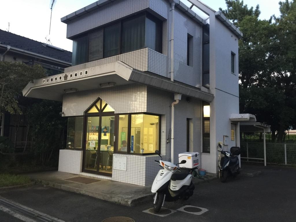 f:id:ayafumi-rennzaki:20180826082703j:plain