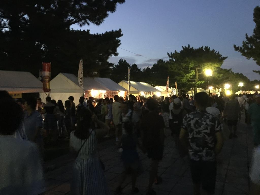f:id:ayafumi-rennzaki:20180826084147j:plain