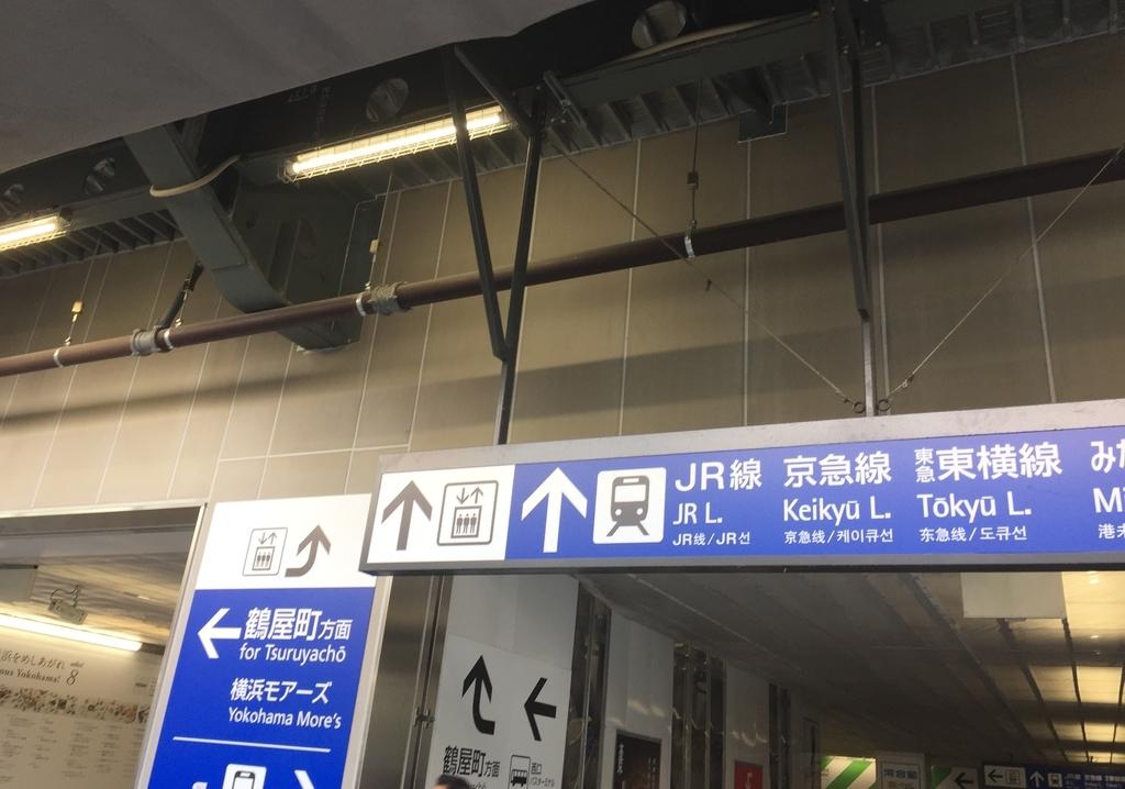 f:id:ayafumi-rennzaki:20180901133516j:plain