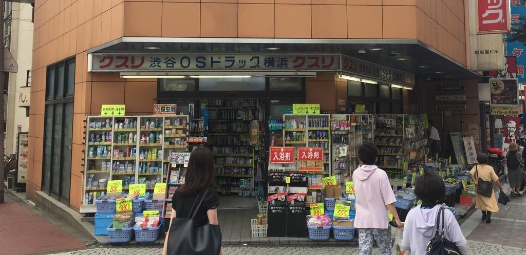 f:id:ayafumi-rennzaki:20180901135923j:plain