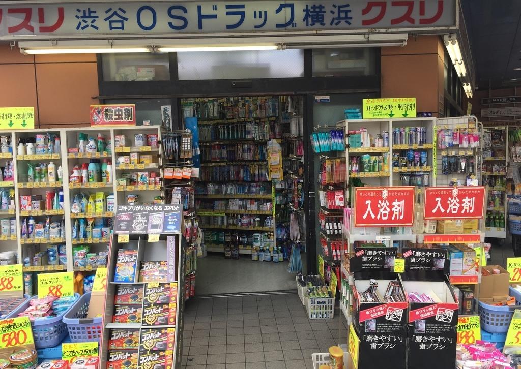 f:id:ayafumi-rennzaki:20180901140018j:plain