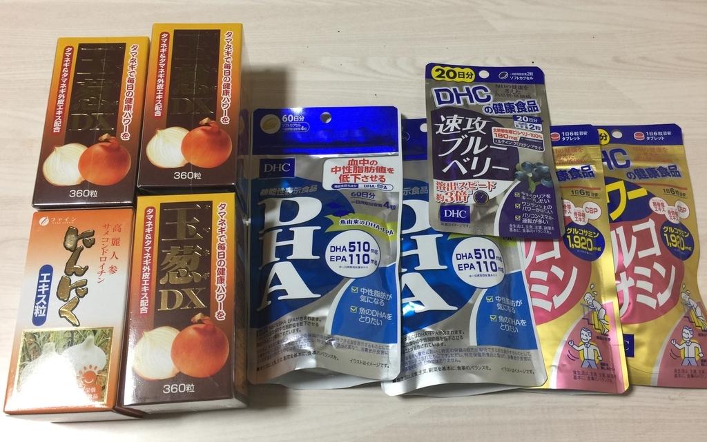 f:id:ayafumi-rennzaki:20180901140336j:plain