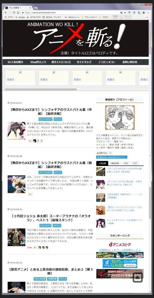 f:id:ayafumi-rennzaki:20180904154004j:plain