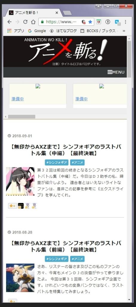 f:id:ayafumi-rennzaki:20180904154207j:plain