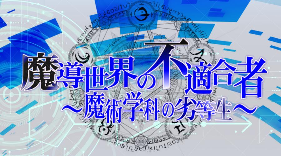 f:id:ayafumi-rennzaki:20180904191546p:plain