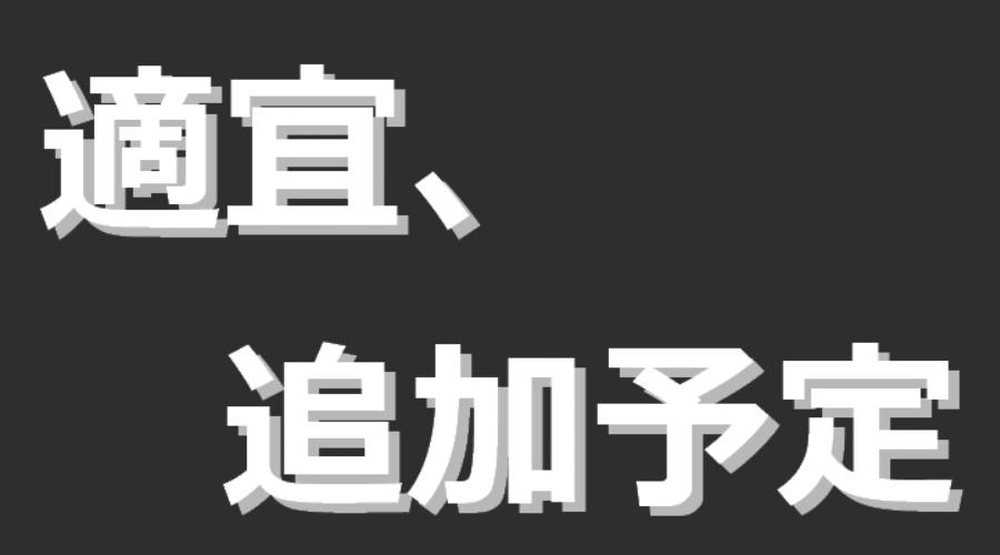 f:id:ayafumi-rennzaki:20180905215515j:plain