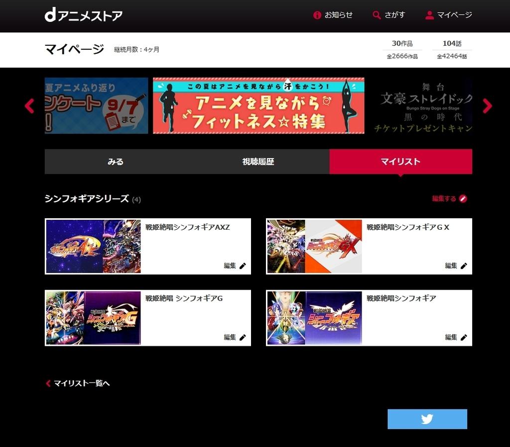 f:id:ayafumi-rennzaki:20180906091505j:plain