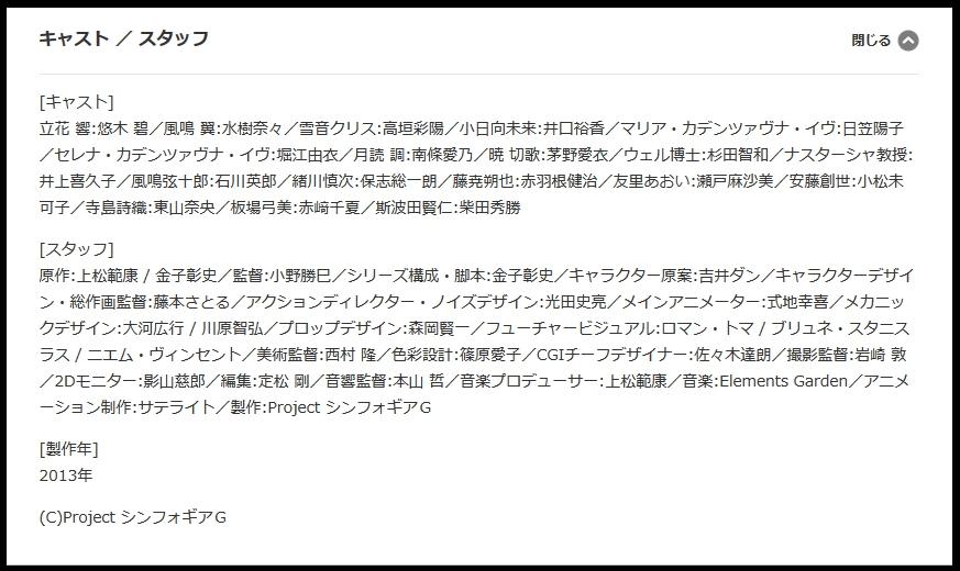 f:id:ayafumi-rennzaki:20180906091603j:plain