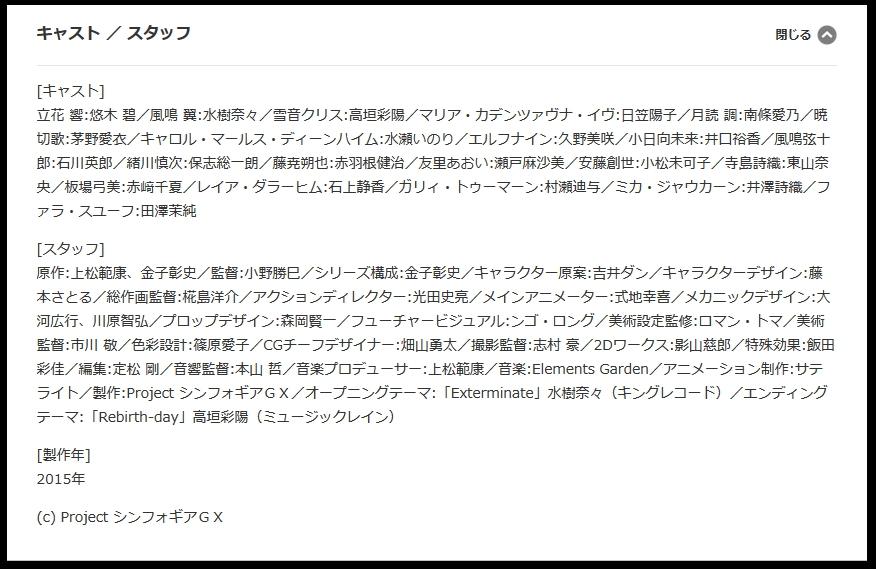 f:id:ayafumi-rennzaki:20180906091631j:plain