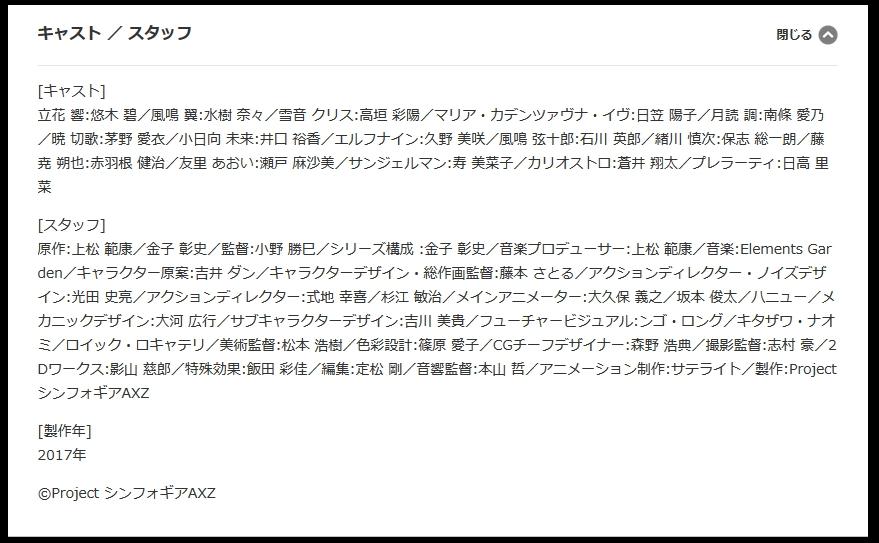 f:id:ayafumi-rennzaki:20180906091654j:plain
