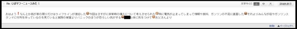 f:id:ayafumi-rennzaki:20180907174310j:plain