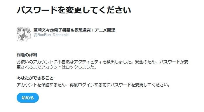 f:id:ayafumi-rennzaki:20180908111416j:plain