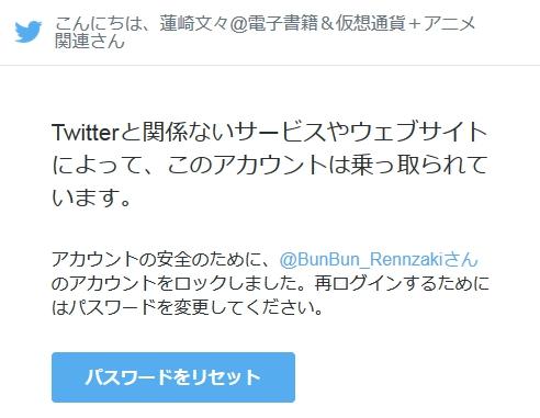 f:id:ayafumi-rennzaki:20180908111456j:plain