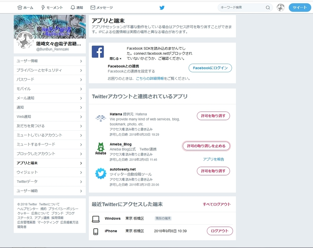 f:id:ayafumi-rennzaki:20180908113545j:plain