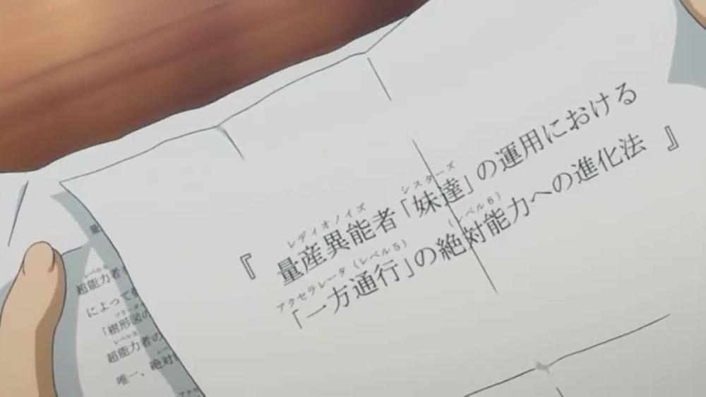 f:id:ayafumi-rennzaki:20180909163220j:plain
