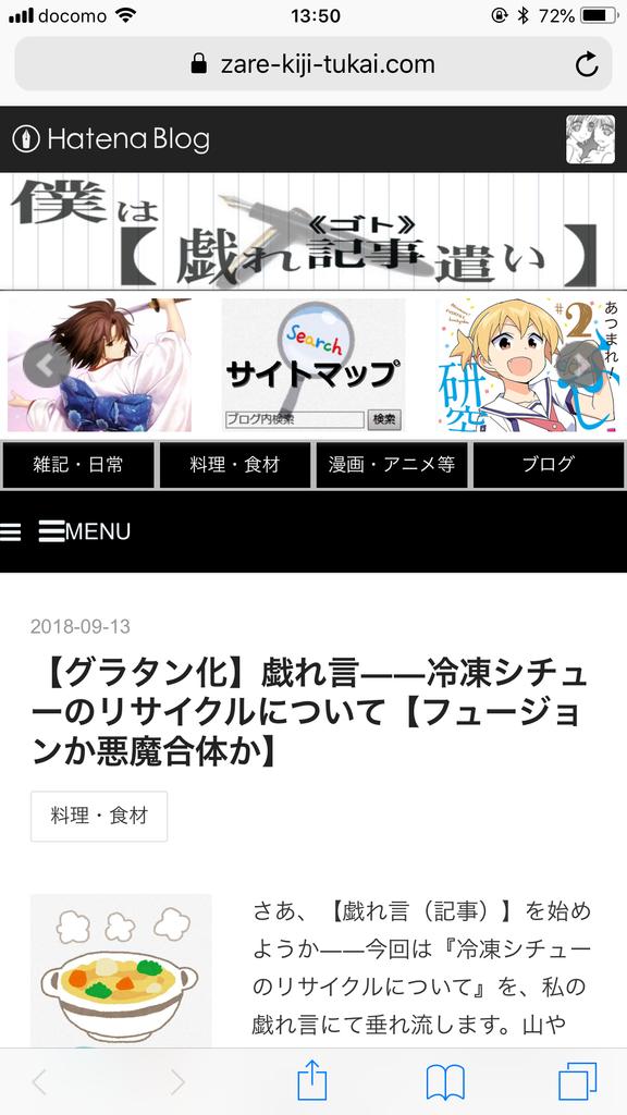 f:id:ayafumi-rennzaki:20180914082255p:plain
