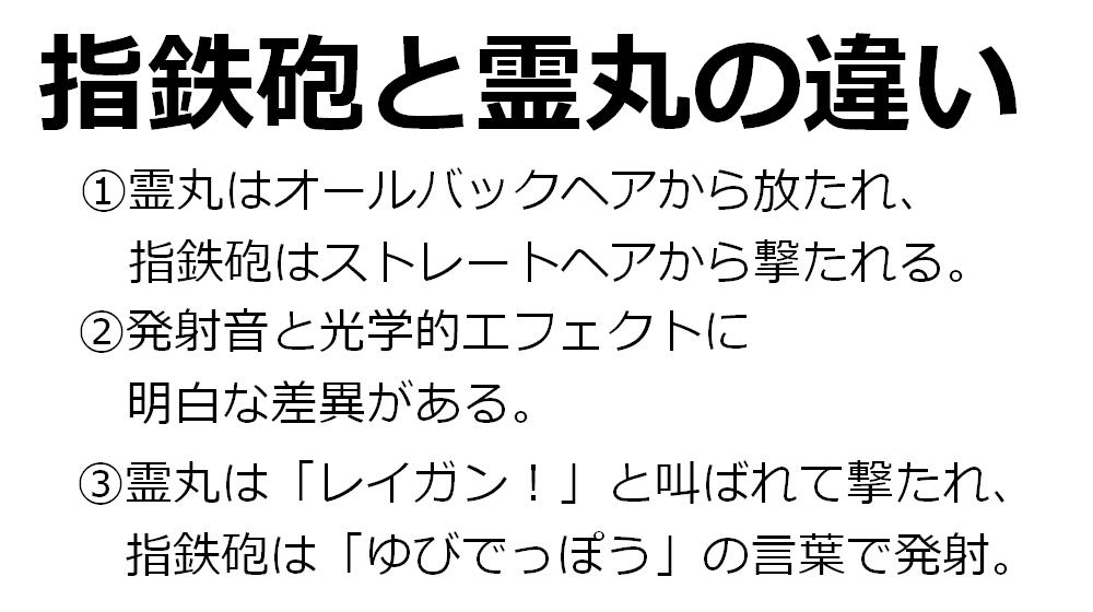 f:id:ayafumi-rennzaki:20180917111542j:plain