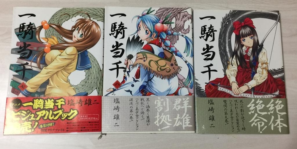 f:id:ayafumi-rennzaki:20180919082426j:plain