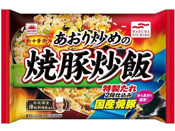 f:id:ayafumi-rennzaki:20180927092059j:plain