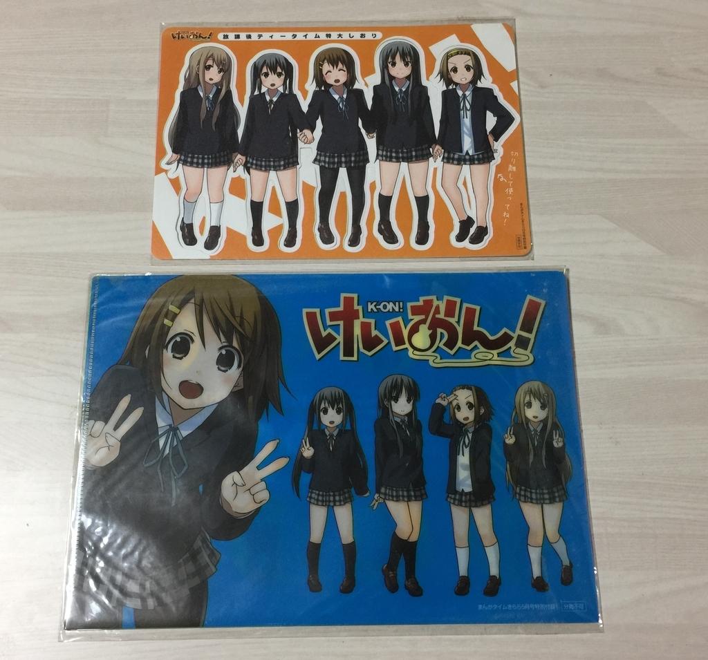 f:id:ayafumi-rennzaki:20180929083712j:plain