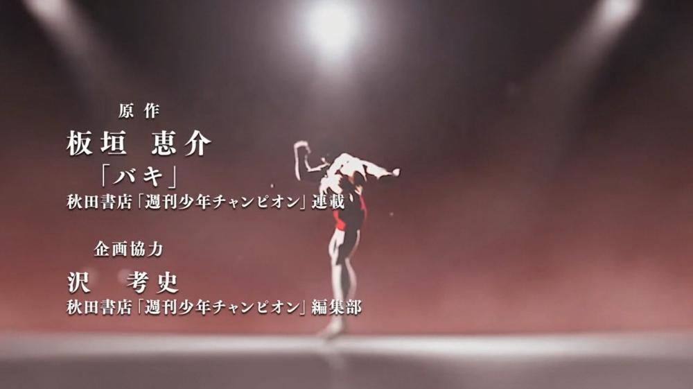 f:id:ayafumi-rennzaki:20181013093403j:plain
