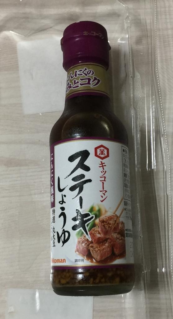 f:id:ayafumi-rennzaki:20181013165304j:plain