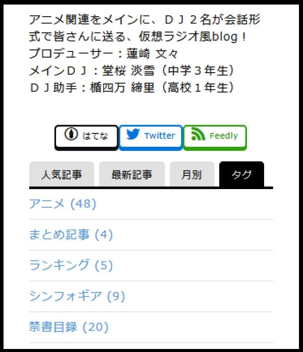 f:id:ayafumi-rennzaki:20181016091554j:plain