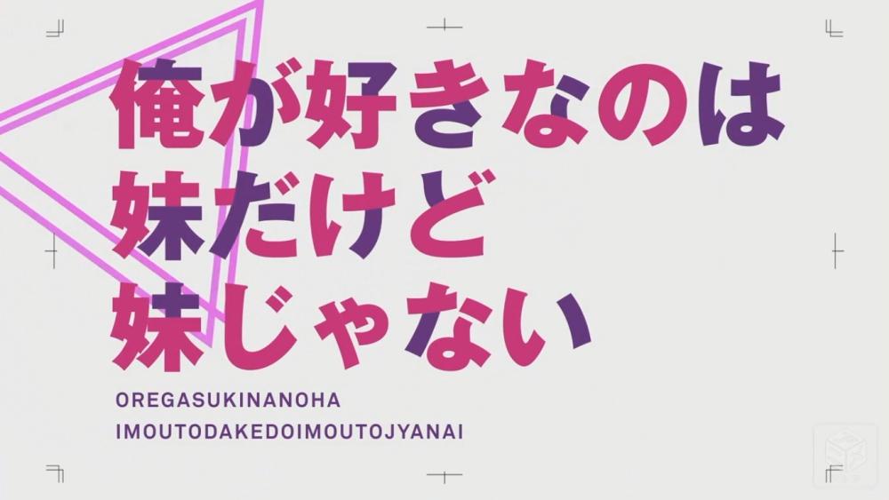 f:id:ayafumi-rennzaki:20181018162056j:plain