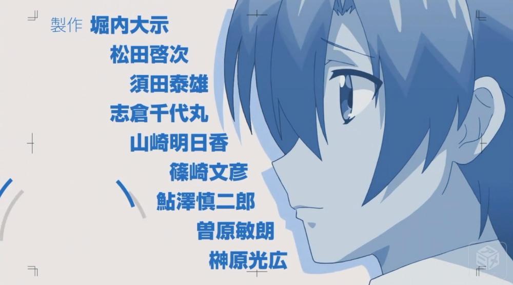 f:id:ayafumi-rennzaki:20181018162121j:plain