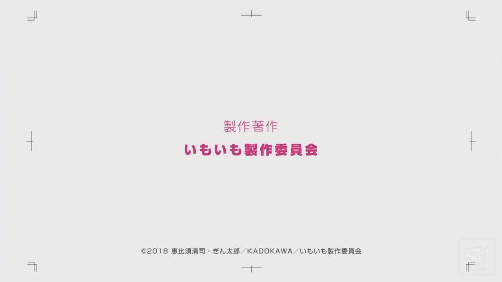 f:id:ayafumi-rennzaki:20181018162448j:plain