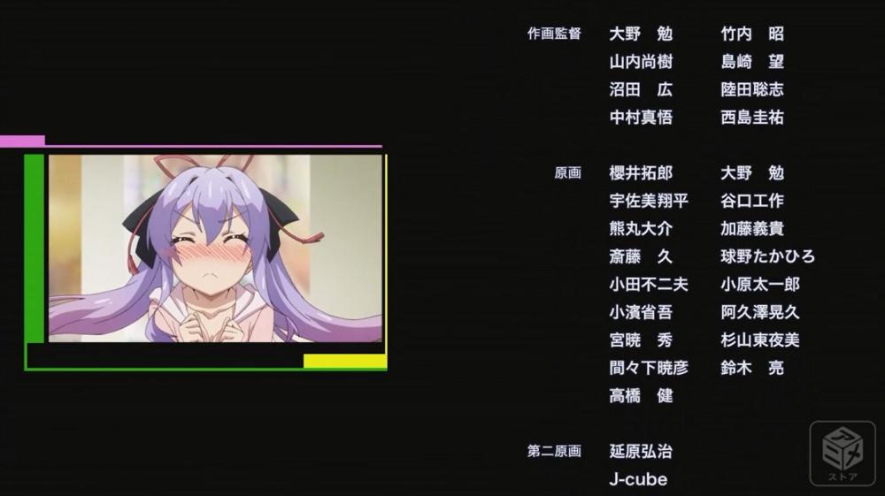 f:id:ayafumi-rennzaki:20181018163314j:plain