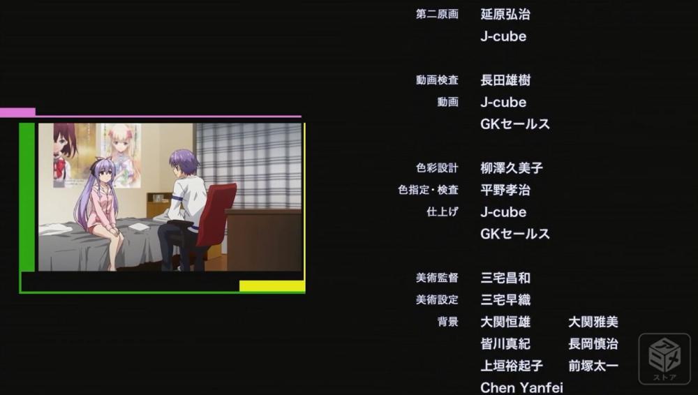f:id:ayafumi-rennzaki:20181018163329j:plain