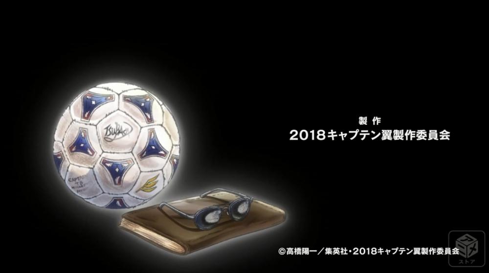 f:id:ayafumi-rennzaki:20181025094815j:plain
