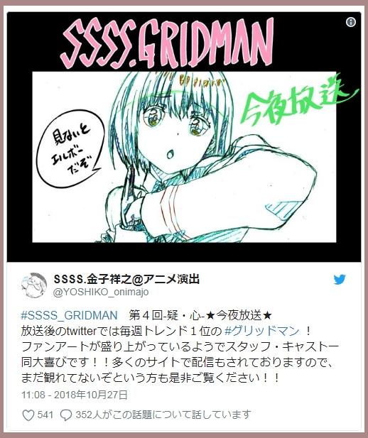 f:id:ayafumi-rennzaki:20181028095912j:plain