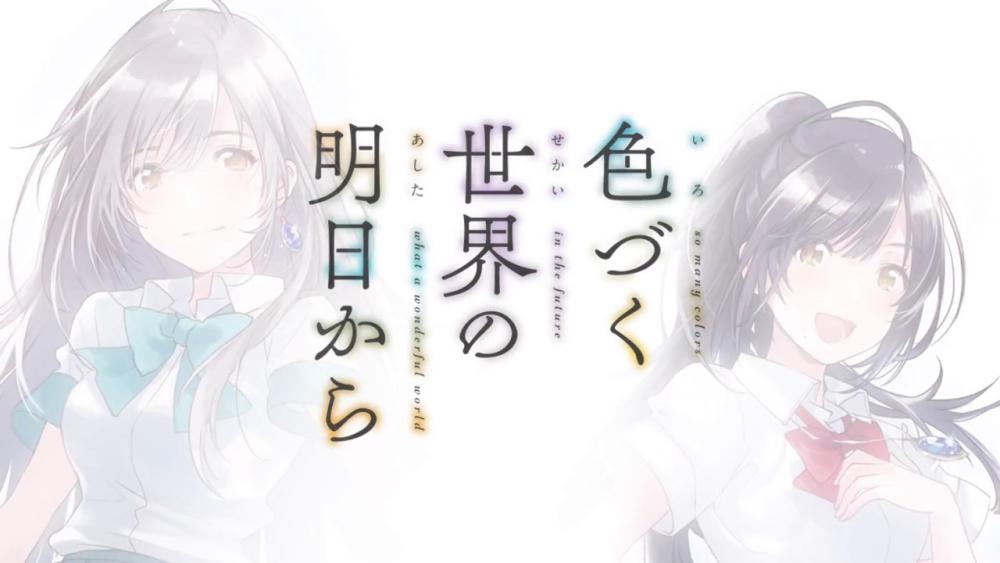 f:id:ayafumi-rennzaki:20181030202316j:plain