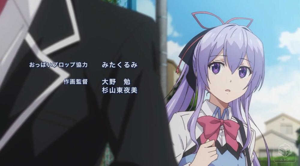 f:id:ayafumi-rennzaki:20181101110730j:plain