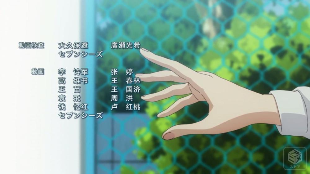 f:id:ayafumi-rennzaki:20181101110811j:plain