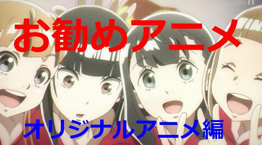 f:id:ayafumi-rennzaki:20180904223009j:plain