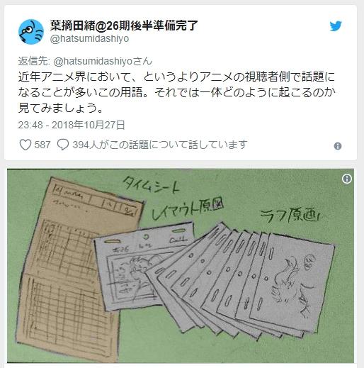 f:id:ayafumi-rennzaki:20181101144502j:plain