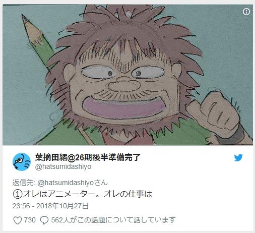 f:id:ayafumi-rennzaki:20181101144520j:plain