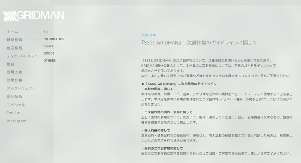 f:id:ayafumi-rennzaki:20181101195711j:plain