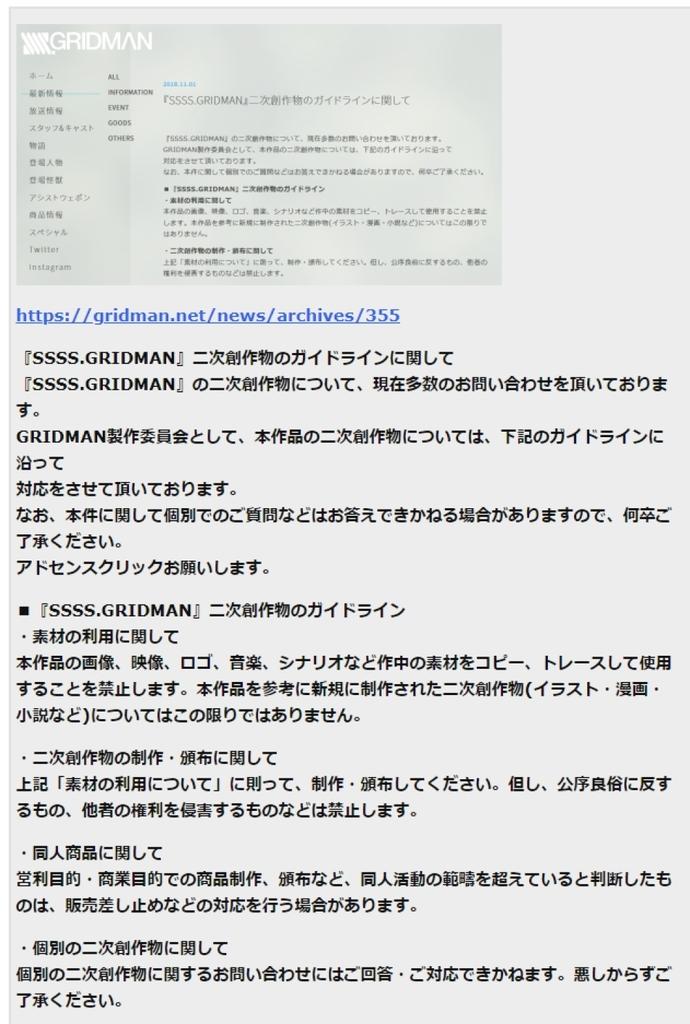 f:id:ayafumi-rennzaki:20181101195730j:plain