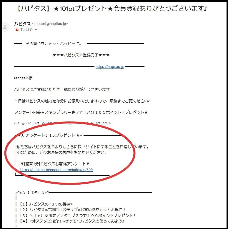 f:id:ayafumi-rennzaki:20181106161235j:plain