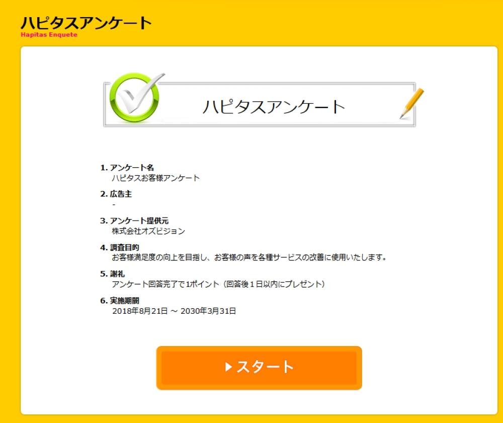 f:id:ayafumi-rennzaki:20181106161419j:plain