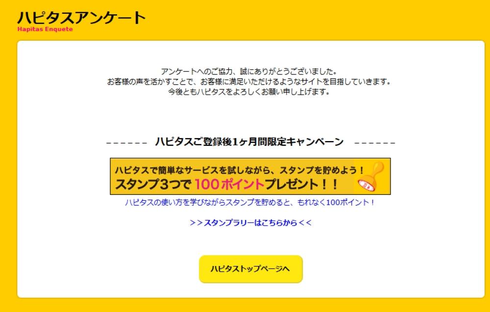 f:id:ayafumi-rennzaki:20181106161439j:plain