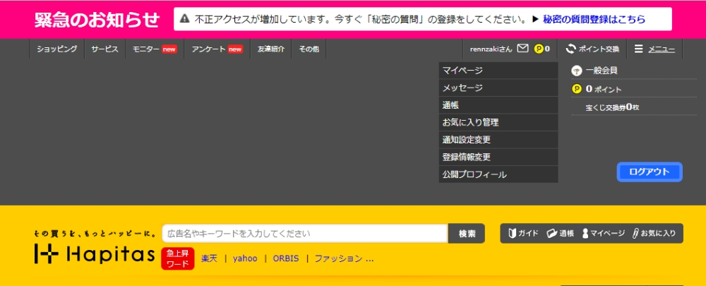 f:id:ayafumi-rennzaki:20181106161823j:plain